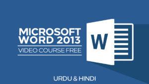 learn microsoft word 2013