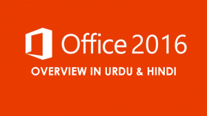 microsoft-office-2016-overview-webimage-readstudylearn