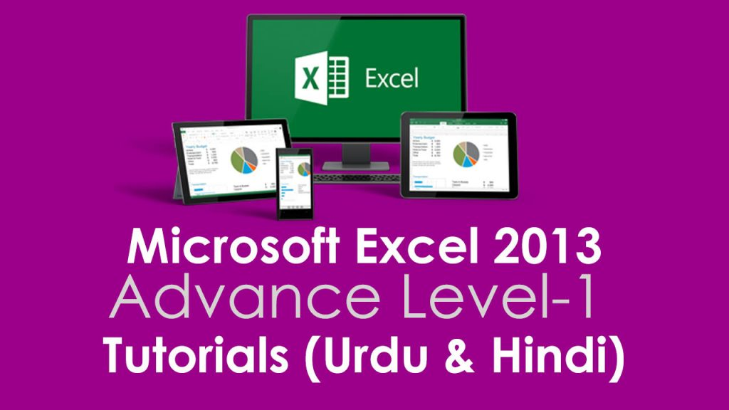 Excel Tutorial Advanced - ReadStudyLearn - RSL