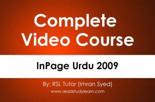 InPage Urdu 2009 by rsl tutor [www.readstudylearn.com]