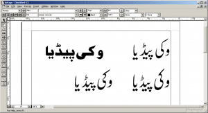 inpage urdu software