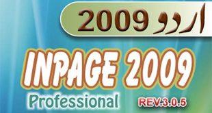InPage Urdu 2009